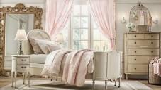 2017 Yatak Odası Perde Modelleri